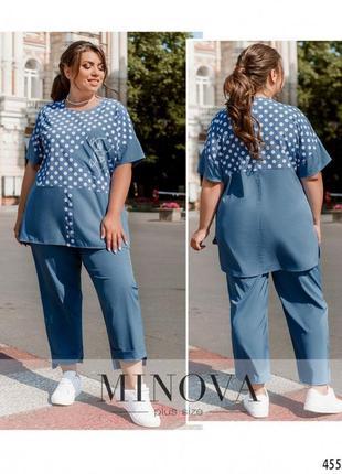 Легкий комфортный костюм с удлиненной блузой и укороченными брюками - идеальный вариант для теплой весны и жаркого лета  plus size