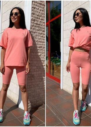 Расцветки🌈комплект набор костюм велосипедки трессы футболка шорты женские