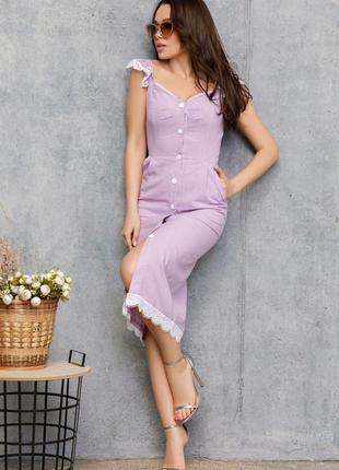 Коттоновый сарафан, платье с кружевом, лаванда
