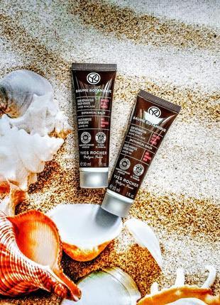 📢 великий розпродаж!💐 універсальний догляд для волосся ив роше yves rocher