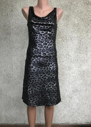 Платье тигровый принт,платье декольте качелька,платье с переливом,плаття тигровий принт,