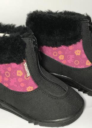 Kuoma зимние детские валенки сапоги ботинки розовые