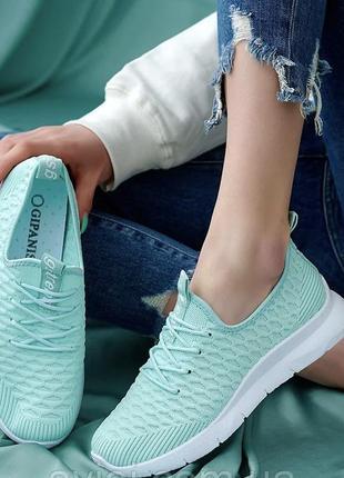 Текстильные женские кроссовки