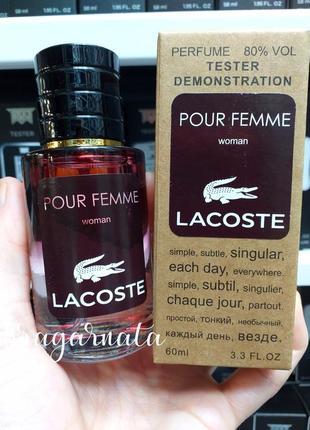 60 мл тестер, свежий пудровый женский парфюм, арабская парфюмерия