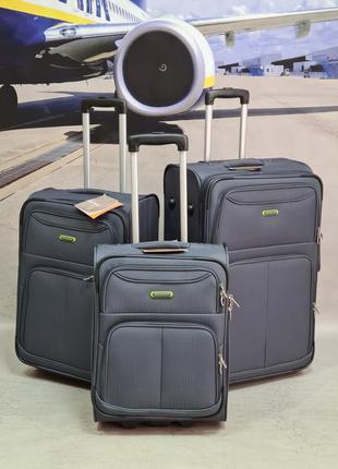 Ультра легкий чемодан ручная кладь пр-во фрация