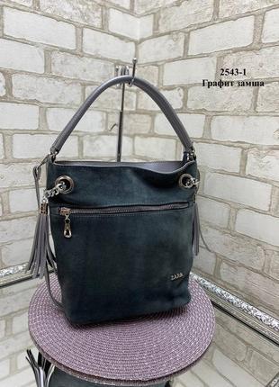 Новая замшевая сумка-мешок
