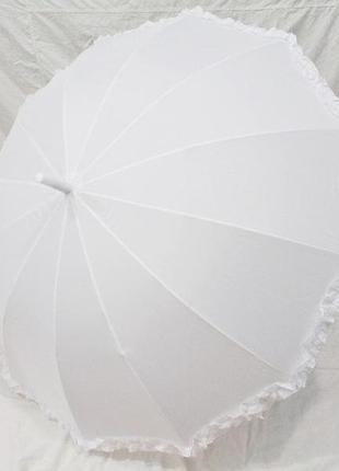 Зонт трость  женский белый с рюшами