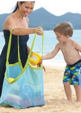 Сумка для пляжа антипесок для игрушек и вещей