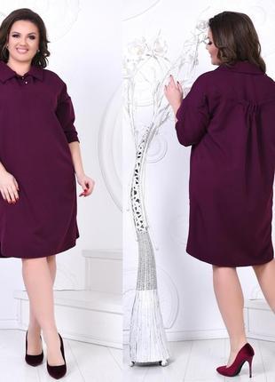 Женское платье большого размера. до 60 размера.