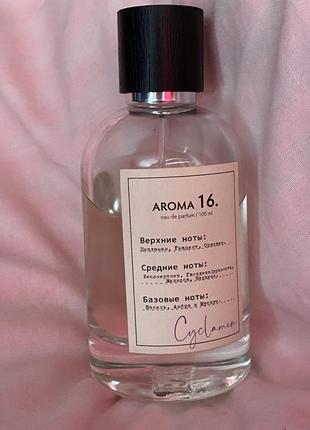 Sisters aroma 16