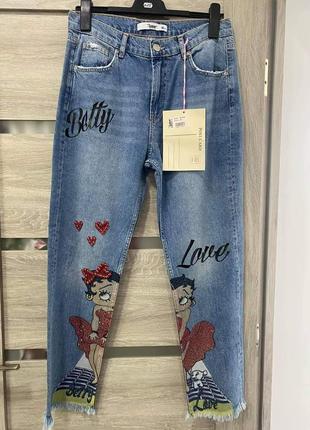 Турецькі джинси raw 🥰
