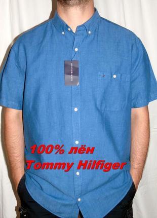 Tommy hilfiger шикарная брендовая рубашка - xxl - xxxl