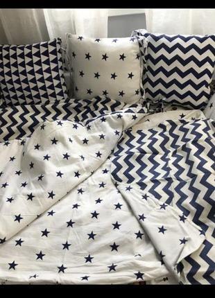Набор постельного белья с бортиками
