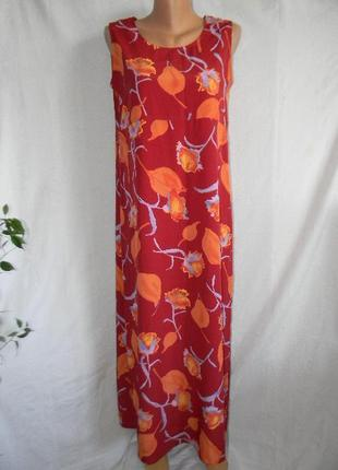 Распродажа!!!новое длинно платье sara neal