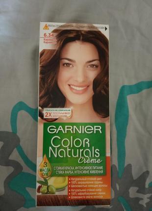 Краска для волос от garnier карамель
