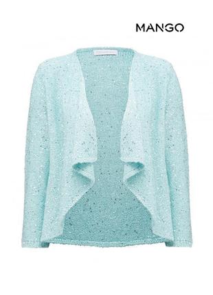Срочно 🔥 кардина свитер