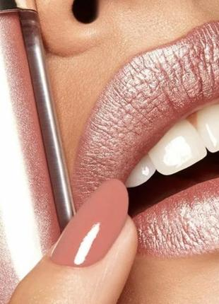Жидкая помада с эффектом «металлик» kiko milano metal liquid lip color 01 rosy nude