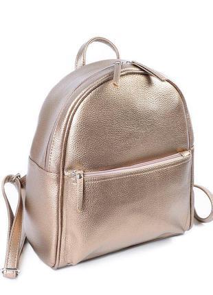 Молодежные сумки, женские 2019 - купить недорого вещи в интернет ... eda9cfe341c