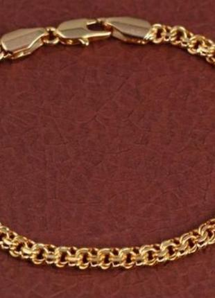 Мед золото браслет бисмарк медецинское золото 17см