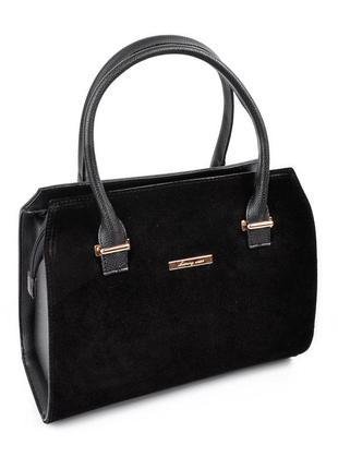Замшевая черная женская сумка саквояж классическая с ручками