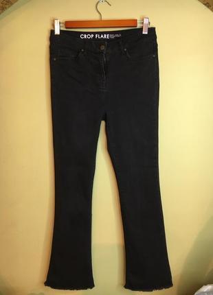 🌞1+1=3 на весь товар🌺 джинсы с завышенной талией внизу небольшой клещ