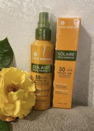 Солнцезащитный крем для лица, солнцезащитное молочко