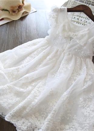 Дуууже красиве плаття
