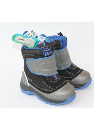 Термо ботинки b@g, р.22