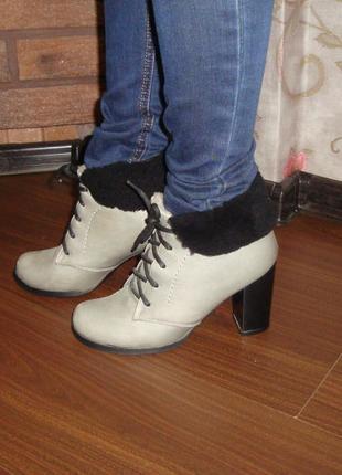 Ботиночки (зимние)