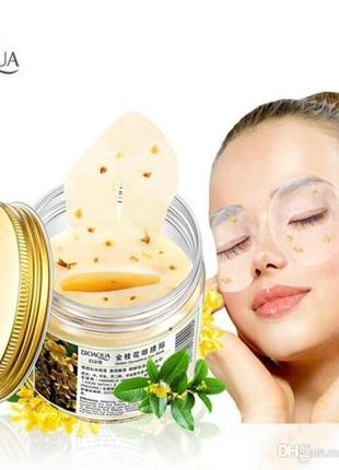 Тканевые патчи для кожи вокруг глаз с золотым османтусом bioaqua golden osmanthus eye mask(80шт!)