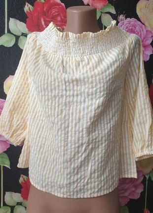 Рубашка блузка в полоску р 46 хлопок