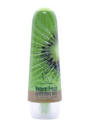 Крем для рук wokali natural fresh kiwifruit gel