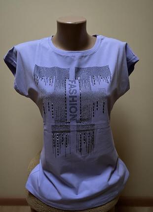 Лавандова футболка з камінцями 💜💜💜