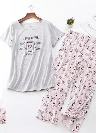 Комплект пижама для сна рисунок кофе
