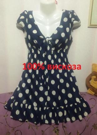 Платье вискозное (пог 44 - 48 см) (11)