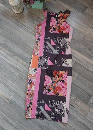 Бандажное цветное платье сарафан по фигуре