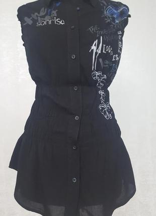 Desigual стильная блуза