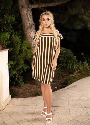 Платье воланы летнее в полоску