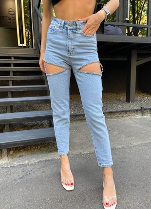 Твои идеальные джинсы мом завышенной посадки с вырезами😍