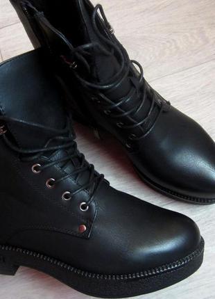 08eec3e7 Зимние стильные ботинки на шнурках, тракторная грубая подошва, цена ...