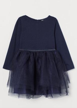 Платье h&m с длинными рукавами 6-8 лет