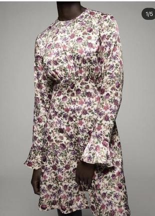 Продам дуже гарне плаття