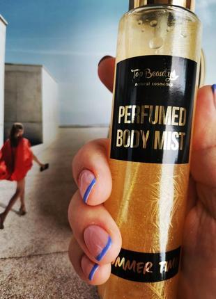 Натуральный парфюмированный спрей для тела с шиммером