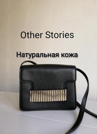 Кожаная сумка кроссбоди мини & other stories из натуральной кожи