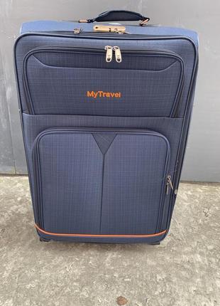Sale! чемодан дорожный большой, тканевый дорожный большой чемодан, валіза дорожня велика