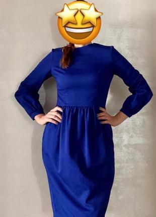 Платье musthave s m