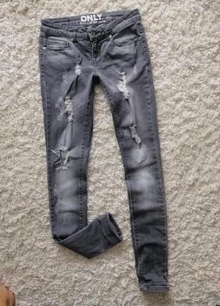 Классные рваные женские джинсы only 29/34 в прекрасном состоянии