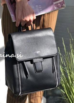 Рюкзак черный рюкзак трансформер david jones cm5494t оригинал городской классический