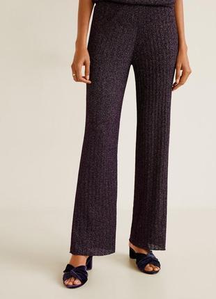 Модные брюки кюлоты mango с рюлексом