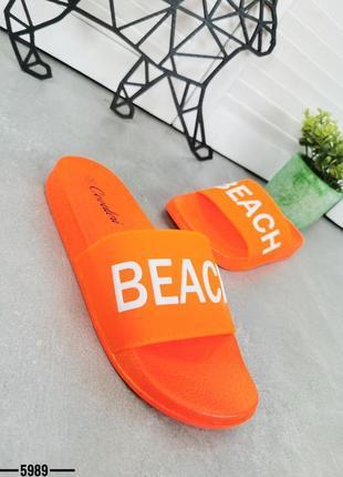 Рр 36-40. летние шлепки пляжные тапки